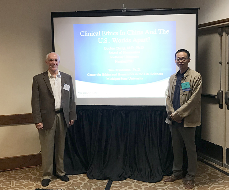 Tom Tomlinson and Guobin Cheng at ASBH 2017